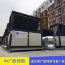浙江中广欧特斯气能厂家图片