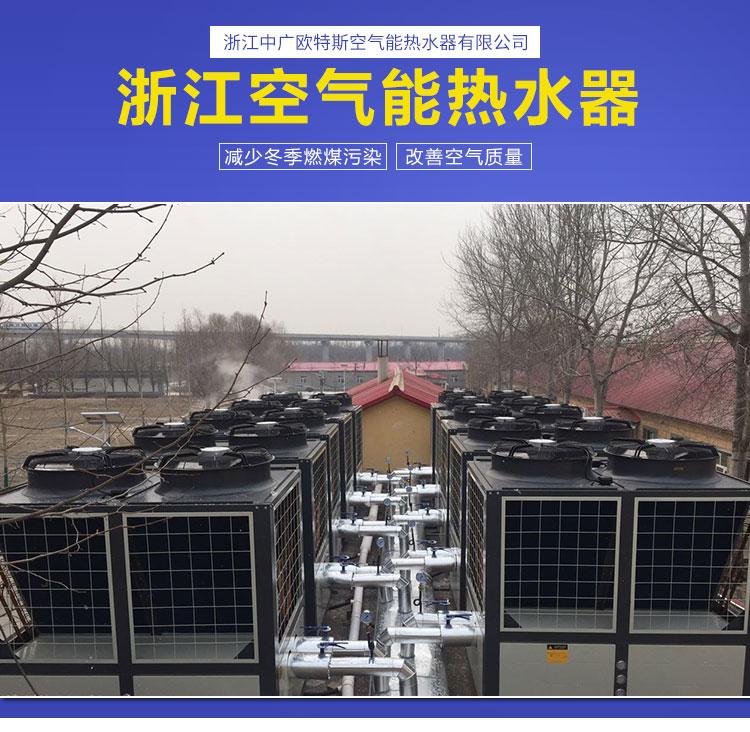 空气源热水器图片/空气源热水器样板图 (3)