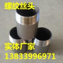 螺纹短管 螺纹短管DN100 盐山螺纹单丝头生产厂家图片
