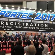 2018日本户外用品展|运动用品展