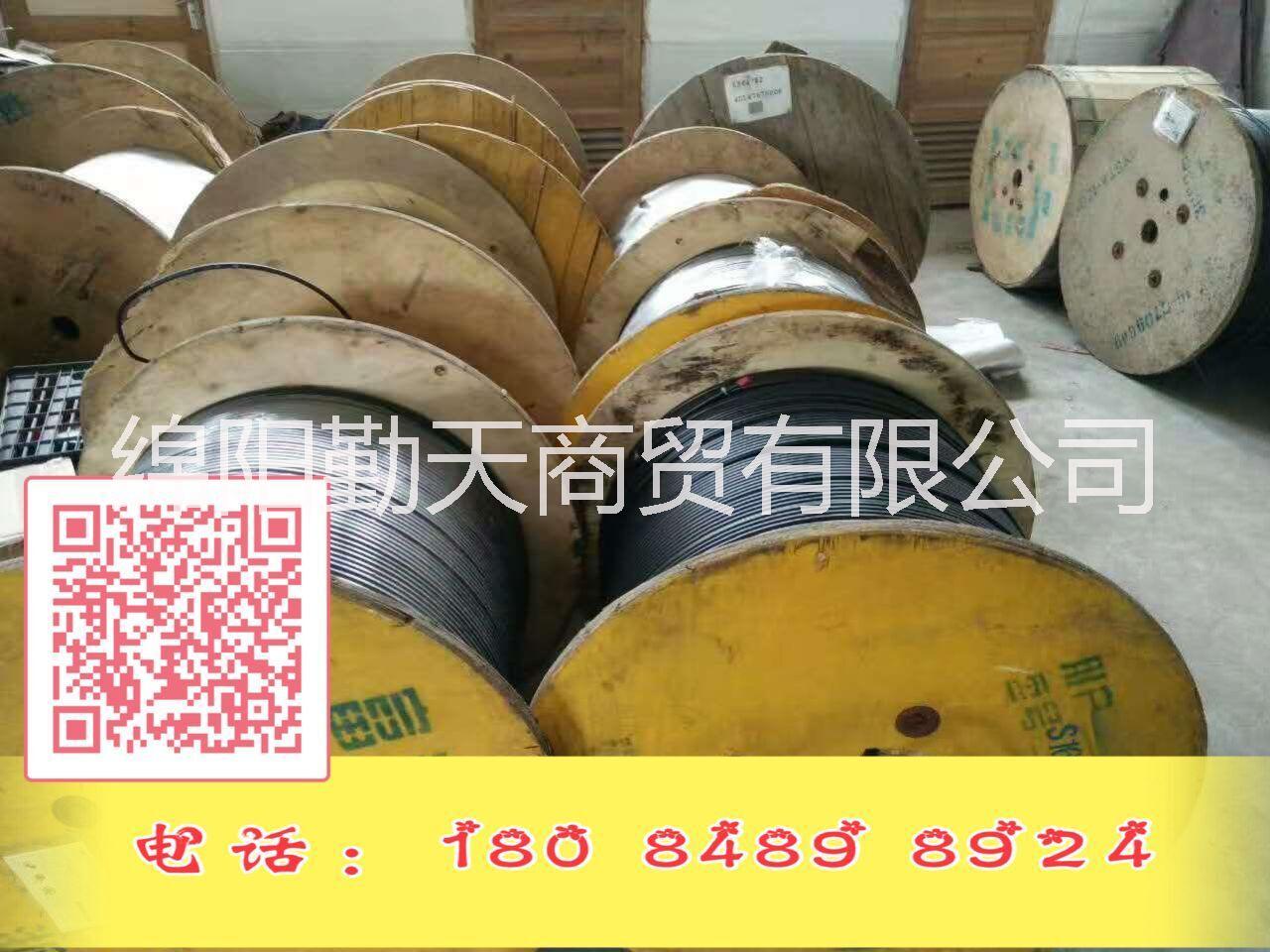 雅安高价收购12芯光缆上门回收全新整盘光缆