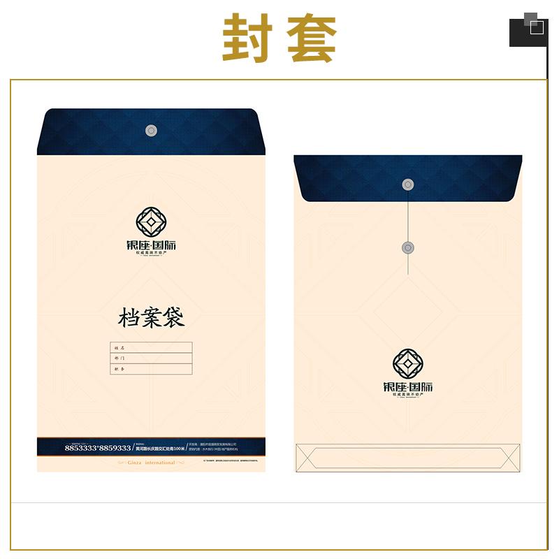 文件袋印刷 彩色封套档案袋设计印刷 专业的印刷公司