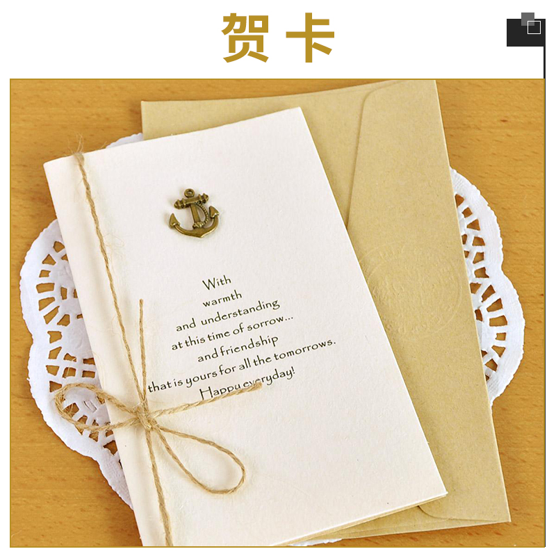 节日贺卡 企业宣传卡片礼品卡 婚礼请柬贺卡 印之彩印刷