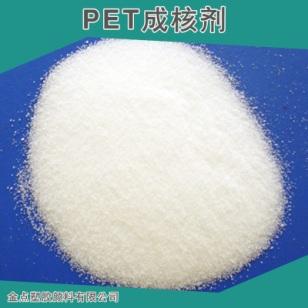广东 PET成核剂图片