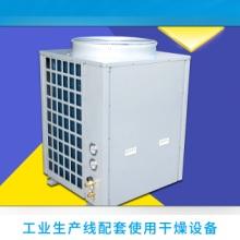 广州亿思欧污泥烘/水性油漆干燥分体6P烘干机适合全国工业生产线烘干机耗电低 工业生产线流水线烘干机图片