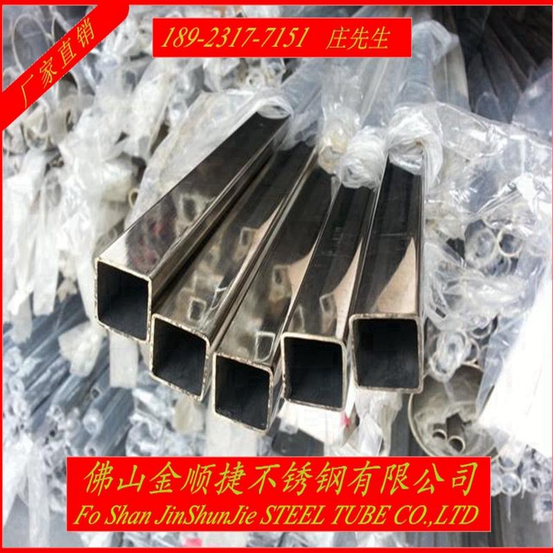 201不锈钢方管316L 304不锈钢方管拉丝 规格齐全 大量现货库存
