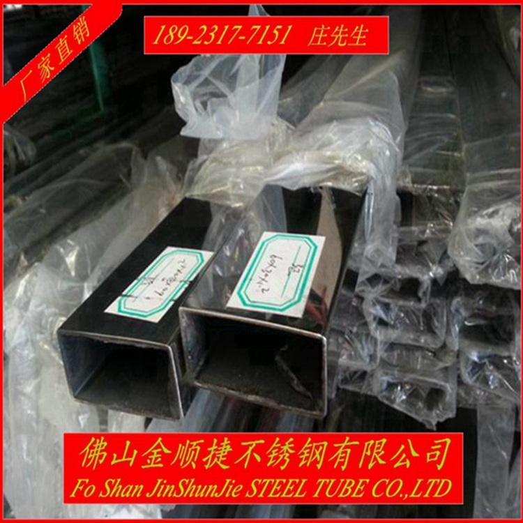 供应 201-304不锈钢管 口径 圆管 方管 矩形管 无缝管 光面/拉丝 金顺捷不锈钢