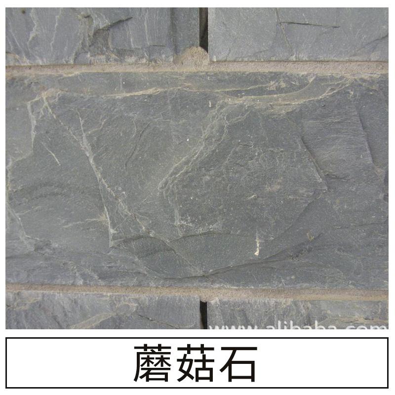 江西板岩采购 江西板岩开发 江西板岩报价 江西板岩生产商