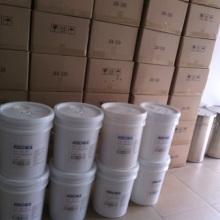 涂装设备高温油、广东优质高温油批发、广东高温油厂家、广东涂装设备