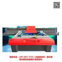 亚克力板打印机的行业龙头