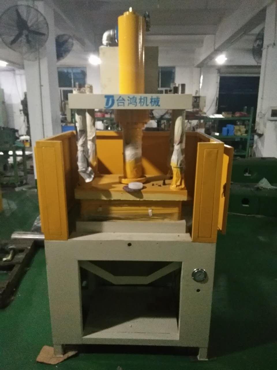 油压切边机,五金压铸件切边机 油压机,IMD热压成型机,伺服全自动油压机,四柱三板油压机