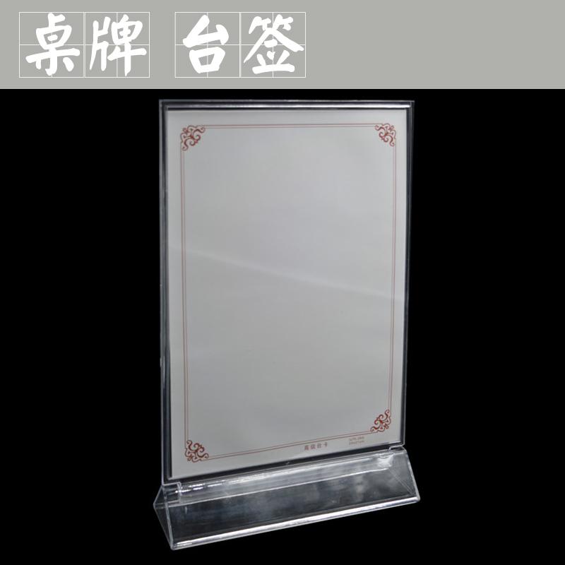 桌牌 台签图片/桌牌 台签样板图 (4)