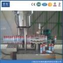 空气清新剂气雾剂灌装机图片