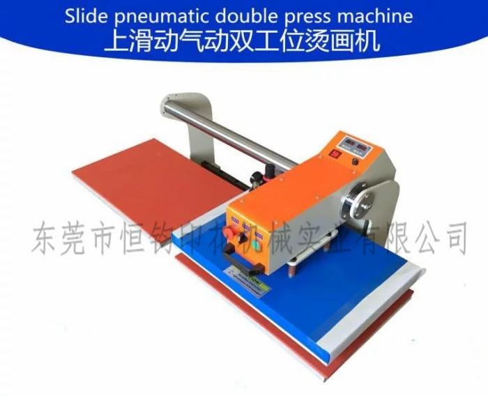 气动上滑双工位烫画机 上滑式烫画机 T衫印号机 服装压烫机