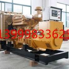 乌鲁木齐800kw柴油发电机组|乌鲁木齐哪里卖柴油发电机组