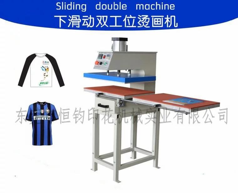 气动双工位烫画机保修3年40*60CM厂家直销大面积烫印机热转印