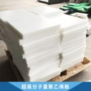 超高分子量聚乙烯板供应商图片
