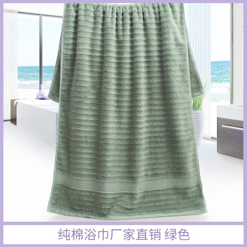厂家批发纯棉浴巾绿色 高档浴巾 家居酒店必备浴巾 支持订造