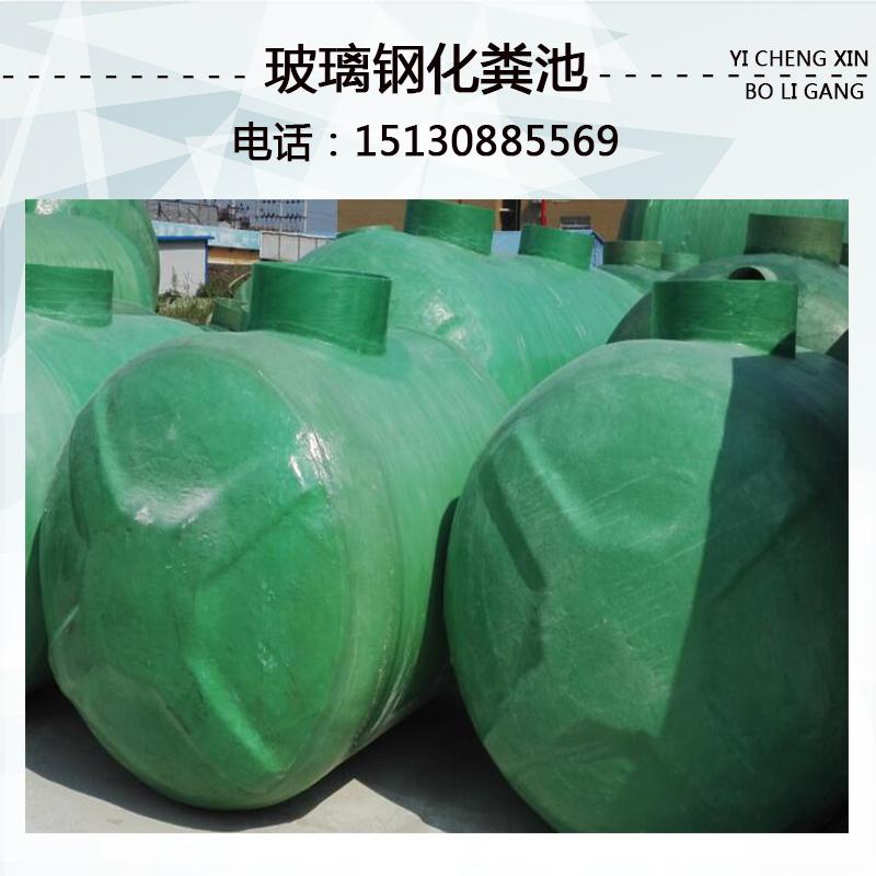 污水处理设备 玻璃钢化粪池 模压玻璃钢化粪池厂家直销 污水处理设备厂家