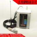 金水华禹GPRS远传投入式水位计图片