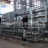 安徽新科两吨二级反渗透纯净水小型设备 淮北矿泉水设备 大桶纯净水生产线
