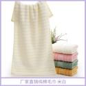 米白色纯棉毛巾图片