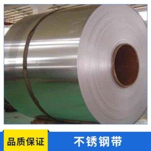 不锈钢带生产图片