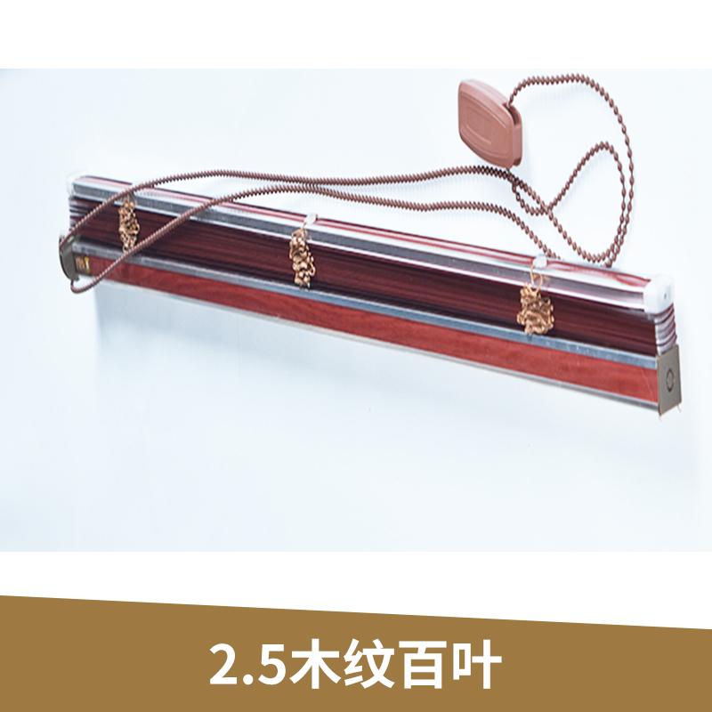 厂家直销手动电动铝百叶窗-厂家批发铝百叶-铝百叶采购价格- 广东木纹百叶