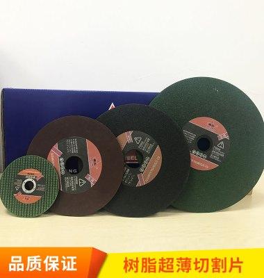 砂轮片图片/砂轮片样板图 (2)