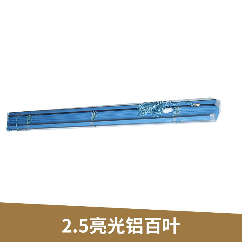 厂家直销铝合金百叶窗-厂家批发铝百叶-广州铝百叶采购价格- 广州铝合金百叶防雨