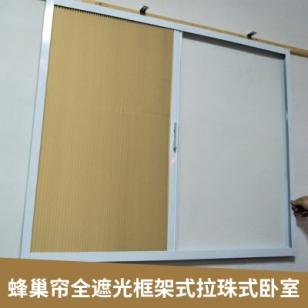 广州蜂巢帘厂家图片