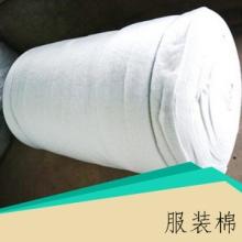 服装棉生产 天然保暖填充棉 可水洗棉 服装用填充棉 欢迎来电订购批发
