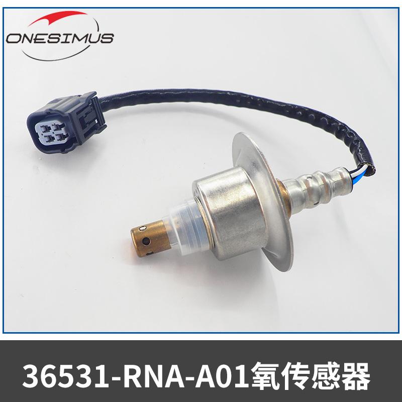 供应汽车氧传感器芯片_镇江良工电器_浙江汽车氧传感器
