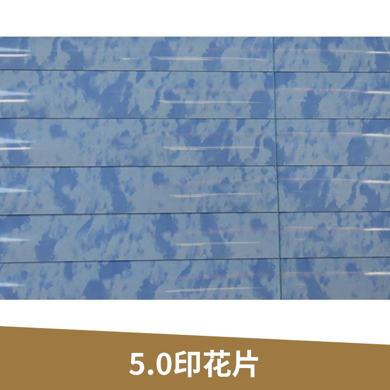 广东百叶窗厂家直销-广东百叶窗批发-广东铝合金百叶窗-铝百叶采购