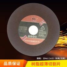 金屬打磨片 高速切割片 樹脂砂輪切割片 廣州砂輪片圖片