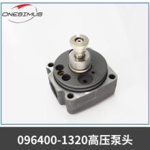 广州伯拉汽车零部件096400-1320高压泵头电控电感高压泵头批发
