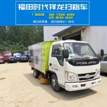 扫路车 福田时代祥龙扫路车 高效能扫路车程力品牌厂家直销