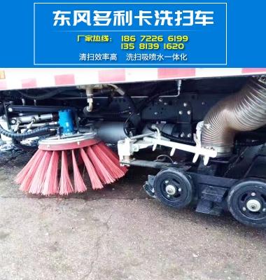 东风多利卡扫路车图片/东风多利卡扫路车样板图 (4)