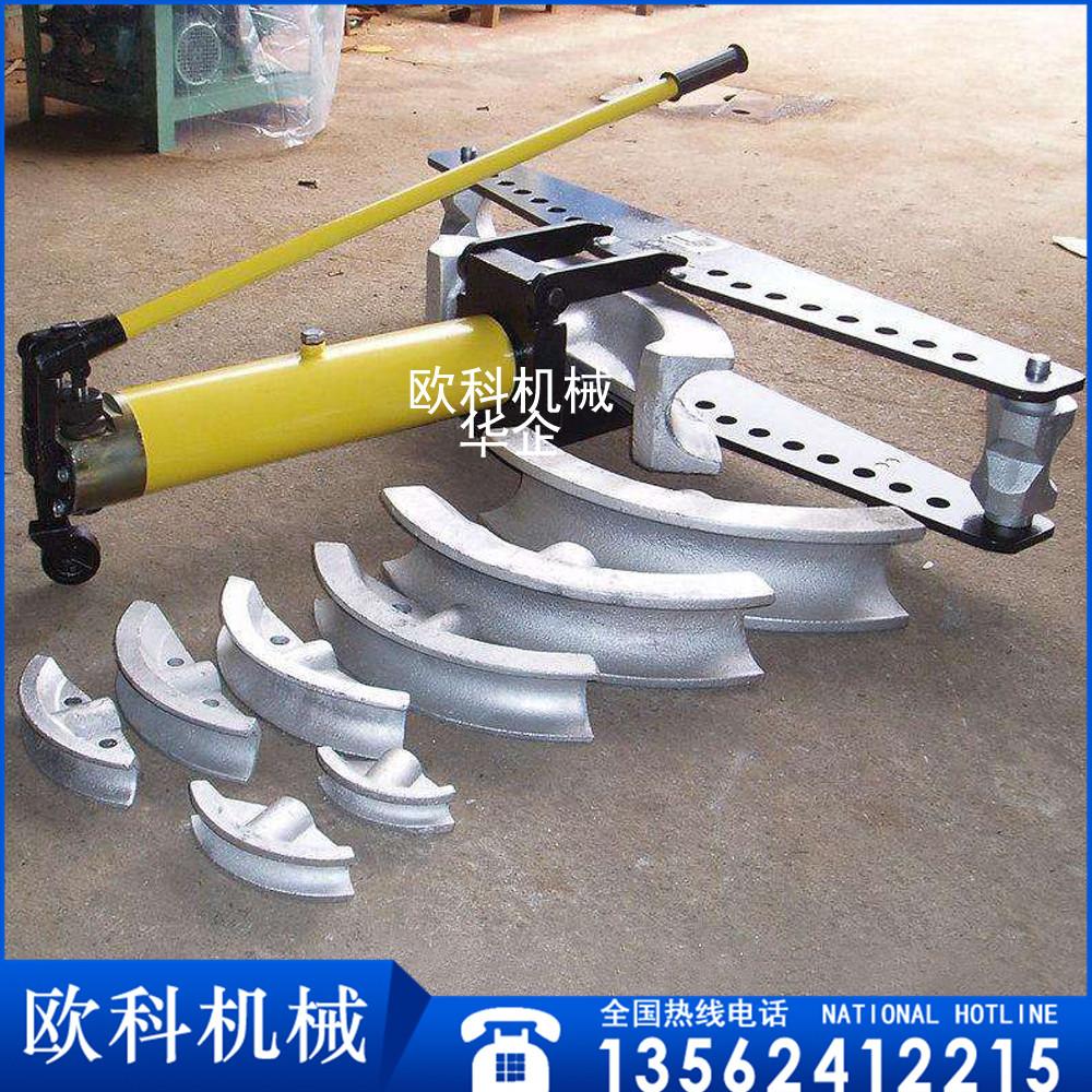 小型手动弯管机原理液压不锈钢弯管器图片