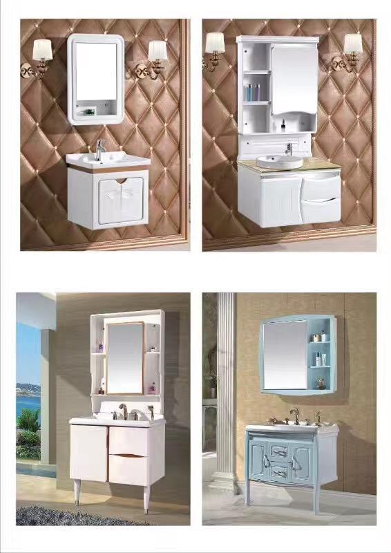 富利雅浴室柜PVC浴室柜组合落地式洗漱台 浴室柜