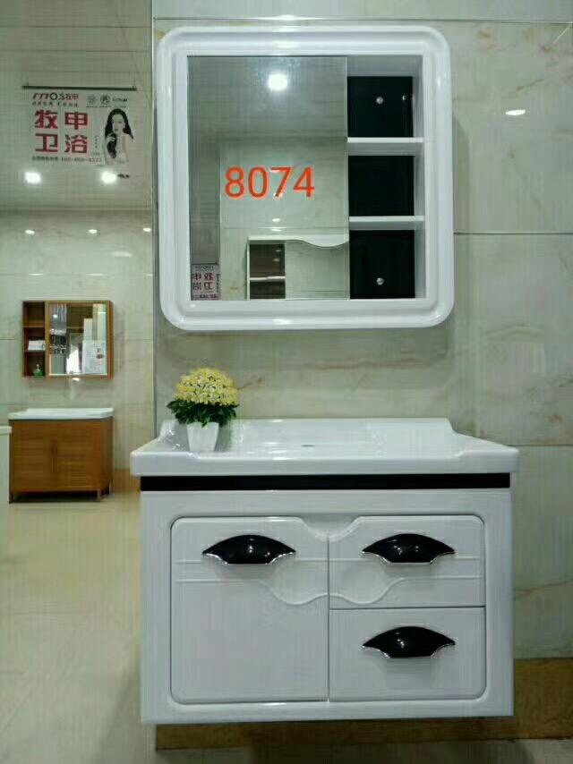 组合落地式洗漱台洗手脸面盆池卫生间现代简约镜柜富利雅浴室柜8074