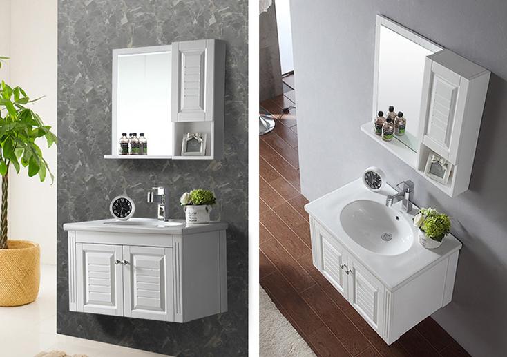 富利雅浴室柜5821PVC浴室柜组合落地式洗漱台洗手脸面盆池卫生间现代简约镜柜
