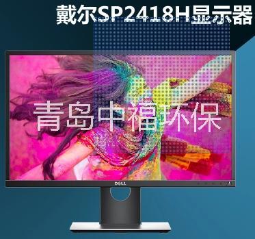 SP2418H 23.8英寸液晶 SP2418H液晶显示器