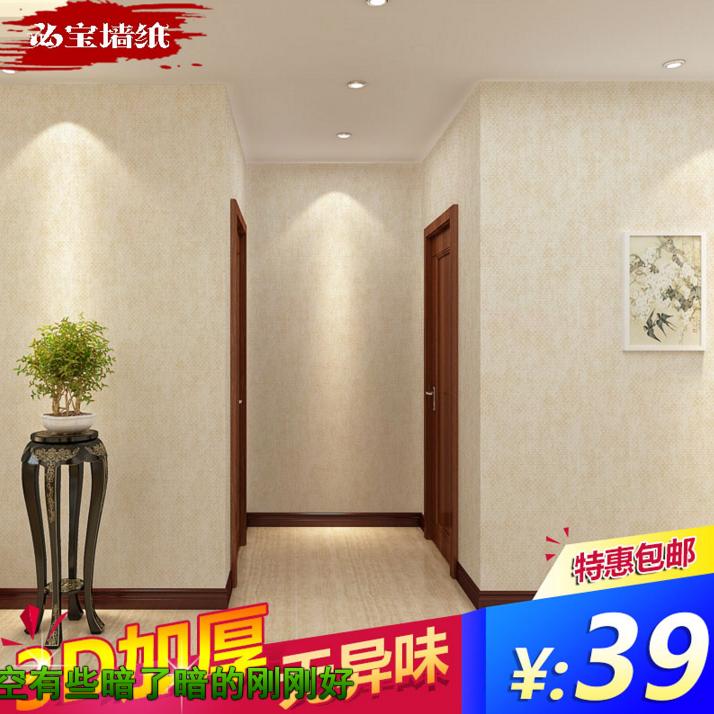 3D立体颗粒无纺布墙纸纯色简约现代素色壁纸客厅温馨浅米黄色墙纸