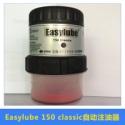 自动注油器 Easylube自动注脂器 易力润自动注脂器厂家 易力润自动注脂器代理 厂家直销