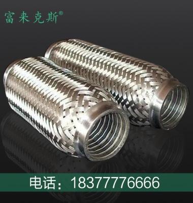 排气波纹管图片/排气波纹管样板图 (1)