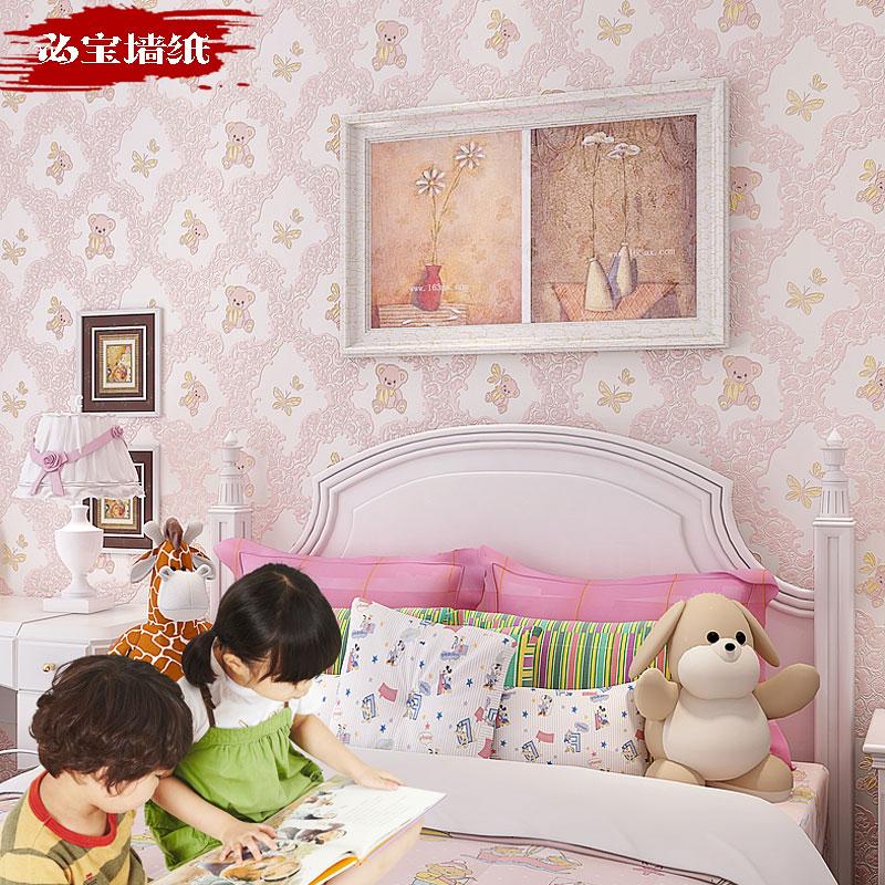 广西3d立体儿童房壁纸男女孩无纺布墙纸环保无异味温馨可爱粉色墙纸