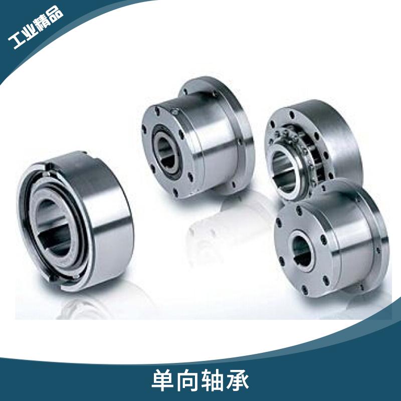 不锈钢单向轴承高精密超越离合器多滚道单相逆止器推力轴承