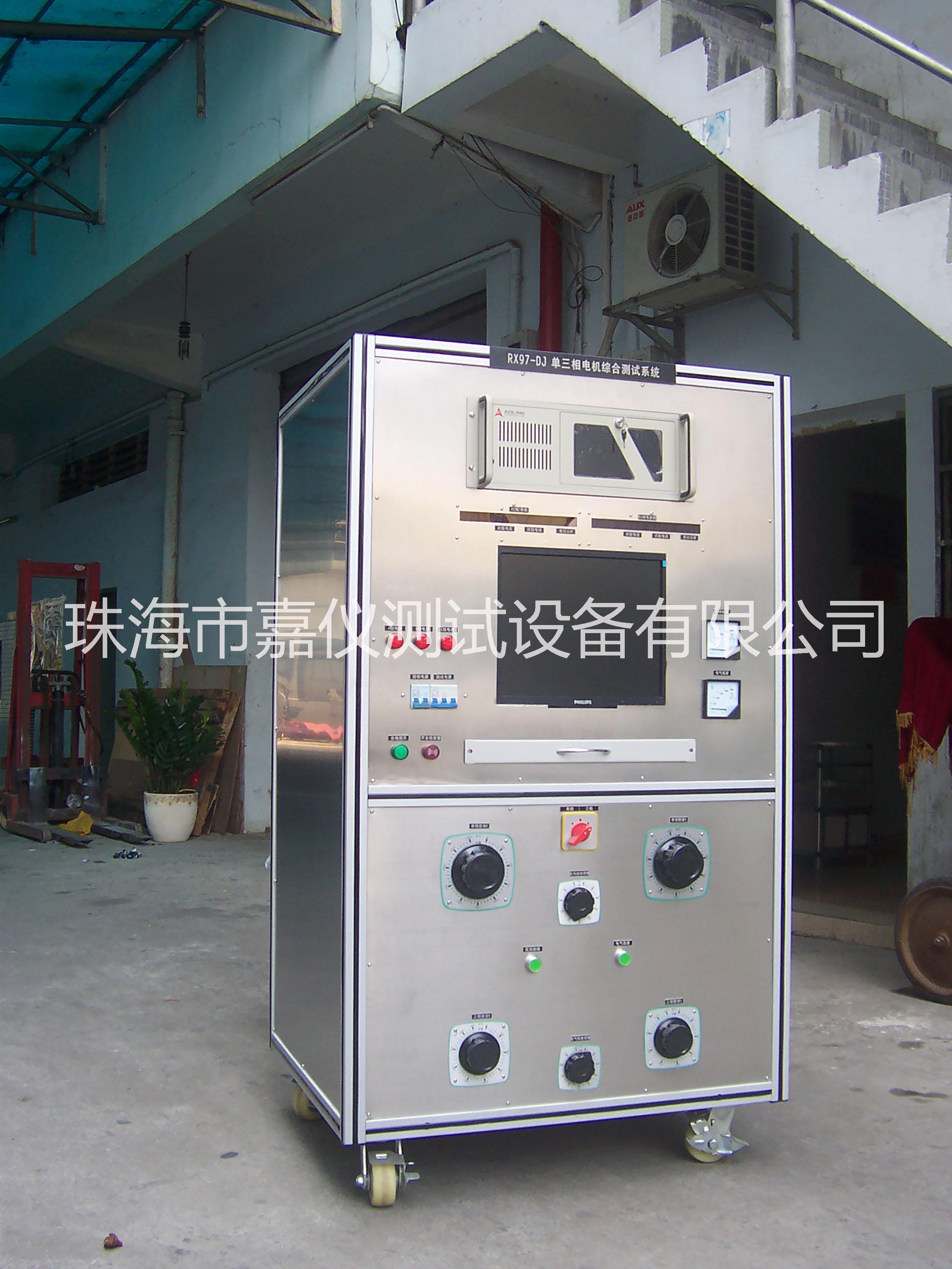 尘试验箱图片/尘试验箱样板图 (2)