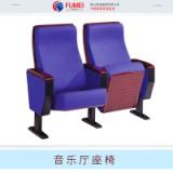 厂家直销 礼堂椅剧院剧场椅大型音乐厅座椅会议室排椅P205